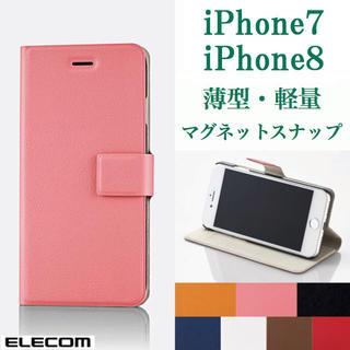 エレコム(ELECOM)のiPhone7/8 薄型・軽量 【ピンク】 マグネットスナップ 手帳型カバー(iPhoneケース)