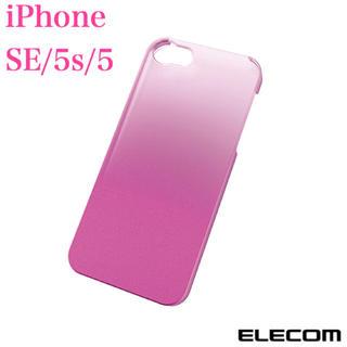 エレコム(ELECOM)のiPhoneSE/5s/5用 グラデーション【クリア×ピンク】シェルカバー(iPhoneケース)