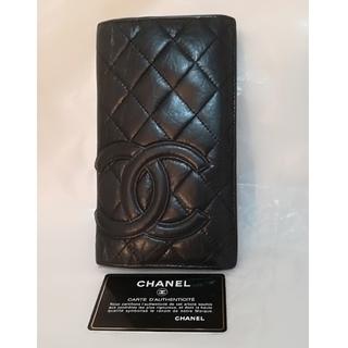 シャネル(CHANEL)のクーポンセール シャネル カンボン 黒×黒 シワ加工 長財布(財布)