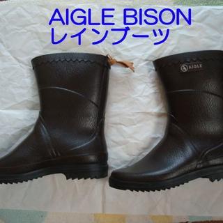 エーグル(AIGLE)のAIGLE エーグル BISON ビソン ショート丈 レインブーツ(レインブーツ/長靴)