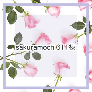 sakuramochi611様✩6(R) RED(iPhoneケース)