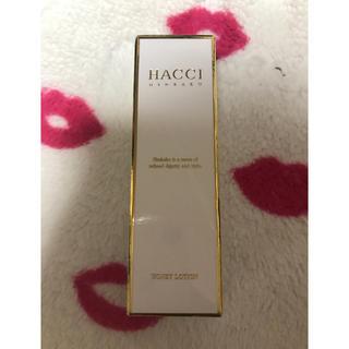 ハッチ(HACCI)のHACCI♡新品 ハニーローション(化粧水 / ローション)