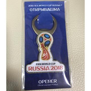 2018 FIFA ワールドカップ 公式 栓抜き(記念品/関連グッズ)