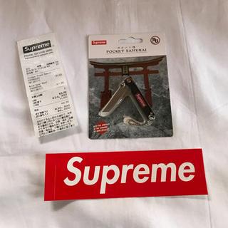 シュプリーム(Supreme)の新品 supreme ナイフ ポケット侍 (キーホルダー)