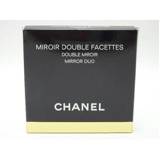 シャネル(CHANEL)のシャネル ミロワール ドゥーブル ファセット 未使用品(その他)