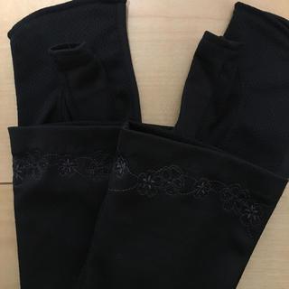 UVアームカバーロング  ブラック(手袋)