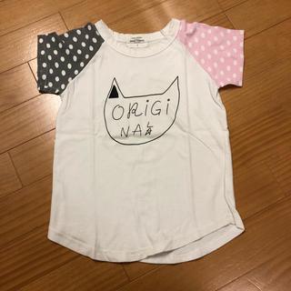 グリーントマト(GREEN TOMATO)のGREEN TOMATO 猫フェイスTシャツ(Tシャツ/カットソー)