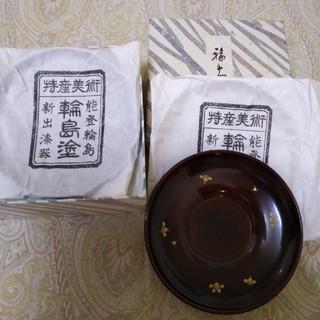 【未使用】道上正司 輪島塗りの茶托(漆芸)