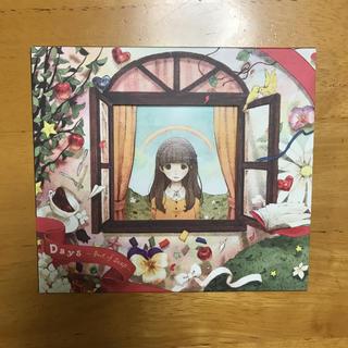 Days すこっぷ(ボーカロイド)