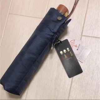 ダックス(DAKS)の新品タグ ⭐️ ダックス DAKS 折りたたみ傘 雨傘 ネイビーチェック(傘)
