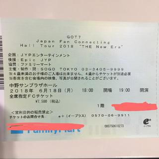 GOT7  チケット(K-POP/アジア)
