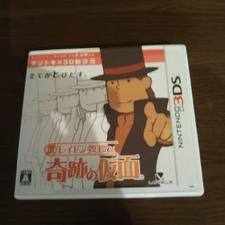 任天堂 - レイトン教授と奇跡の仮面(3DS)