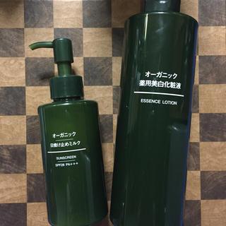 無印良品オーガニック 薬用美白化粧水・日焼け止めミルク(化粧水 / ローション)
