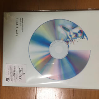 アラシ(嵐)のARASHI LIVE TOUR 2017-2018  untitled(ミュージック)