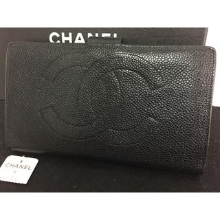 シャネル(CHANEL)のCHANEL /ヴィンテージシャネル    ココマーク 二つ折り長財布(財布)