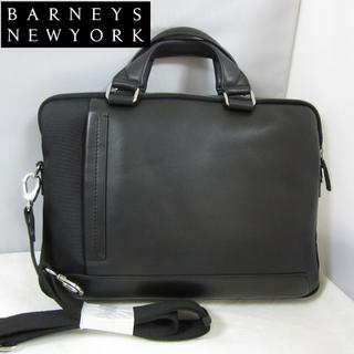 新品 バーニーズニューヨーク レザー ビジネスバッグ ブリーフケース 2WAY黒
