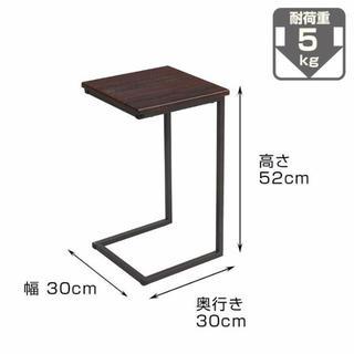 ブラウン★サイドテーブル  (幅30×奥行30×高さ52cm)(その他)