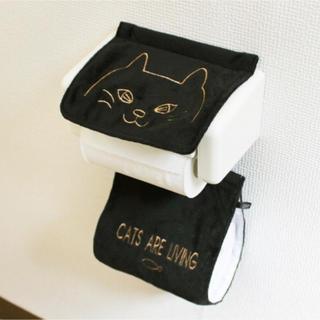 ブラック 猫 キャット トイレットペーパーホルダー 猫好き(トイレ収納)