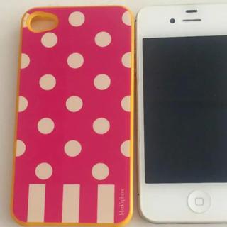 マークス(MARK'S Inc.)のiPhone4s  携帯カバー(iPhoneケース)
