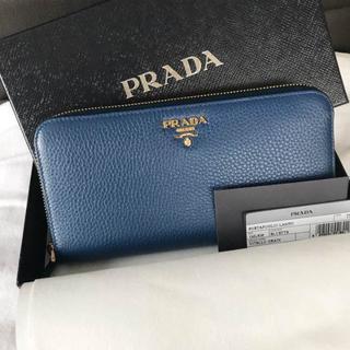 プラダ(PRADA)のPRADA★正規品★長財布(ラウンドファスナー) ブルー(財布)