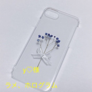 かすみ草のiPhoneケース