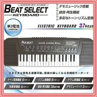 キーボード 電池式 電子ピアノ 子供用 キッズ プレゼント 人気(キーボード/シンセサイザー)