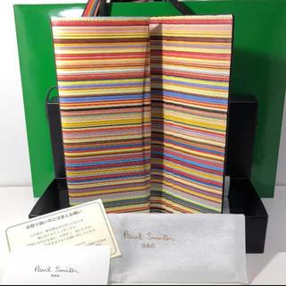 ポールスミス(Paul Smith)の値下 新品 ポールスミス 長財布 インサイドマルチ 鮮やか発色 おまけ付(長財布)
