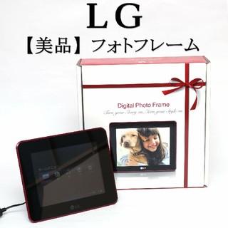 エルジーエレクトロニクス(LG Electronics)の◇LG◇ デジタルフォトフレーム F7010N-PN ブラック(フォトフレーム)