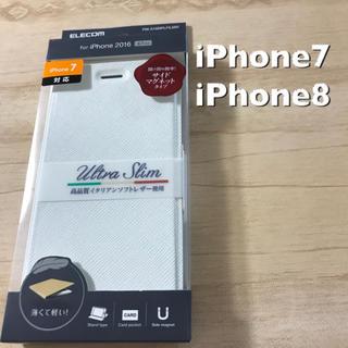 エレコム(ELECOM)のiPhone8対応!iPhone7手帳型ケース☆(iPhoneケース)