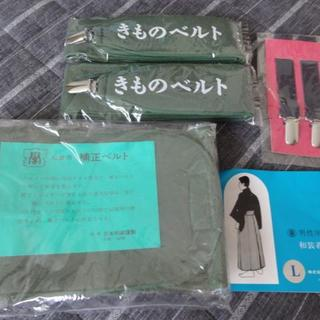 【日本和装】男性用★補正・きものベルト・クリップ★新品(和装小物)