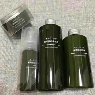 ムジルシリョウヒン(MUJI (無印良品))の無印良品 基礎化粧品 フルセット 4点(化粧水 / ローション)