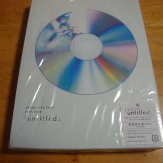 アラシ(嵐)の新品 送料込 嵐 ARASHI 「untitled」初回DVD(ミュージック)