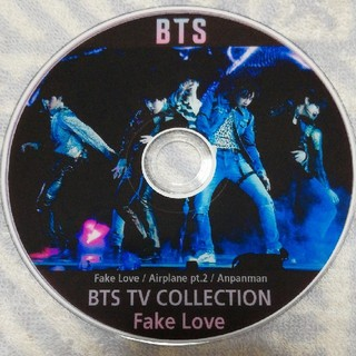 ボウダンショウネンダン(防弾少年団(BTS))のBTS TV  COLLECTION  Fake  Love  (ミュージック)