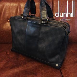 ダンヒル(Dunhill)の正規品dunhill【限界大特価】ディーエイト☆人気のビジネスバッグ(ビジネスバッグ)