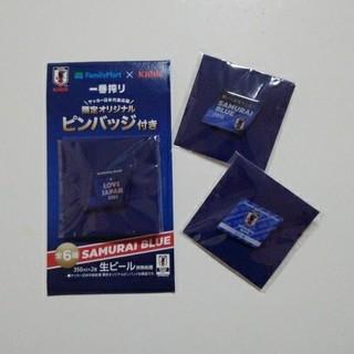 キリン(キリン)のサッカー日本代表限定オリジナルピンバッチ(記念品/関連グッズ)