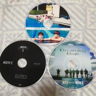 ボウダンショウネンダン(防弾少年団(BTS))のBTS NOWシリーズ  DVD 3枚セット(ミュージック)