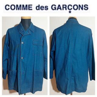 コムデギャルソン(COMME des GARCONS)の超希少 最初期 70s コムデギャルソン シャンブレーカバーオール(カバーオール)