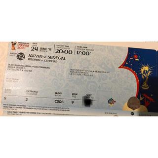 ワールドカップ 日本 セネガル チケット カテ2 W杯 2018 ロシア(サッカー)