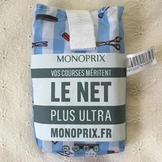 新品☆モノプリ monoprix エコバッグ メゾンシャトールージュ(エコバッグ)