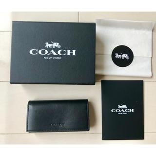 コーチ(COACH)の【新品・未使用】COACH コーチ キーケース ブラック(キーケース)