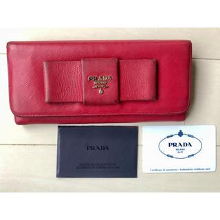 プラダ(PRADA)のPRADA プラダ 長財布 レッド(財布)