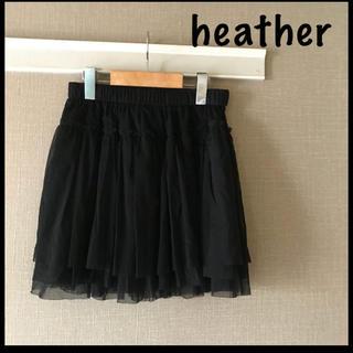 ヘザー(heather)の美品heatherチュールスカートヘザー(ミニスカート)