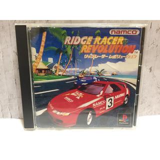 プレイステーション(PlayStation)のPlayStation リッジレーサーレボリューション(家庭用ゲームソフト)