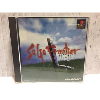 プレイステーション(PlayStation)のPlayStation サガフロンティア2(家庭用ゲームソフト)