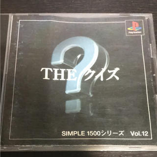 PlayStation - THE クイズ