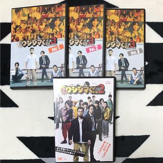 闇金 ウシジマくん DVD(日本映画)