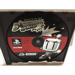 プレイステーション(PlayStation)のPlayStation ボンバーマンワールド(家庭用ゲームソフト)