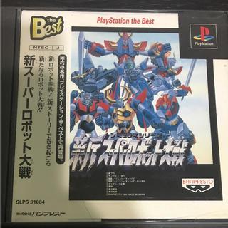プレイステーション(PlayStation)の新スーパーロボット大戦(家庭用ゲームソフト)