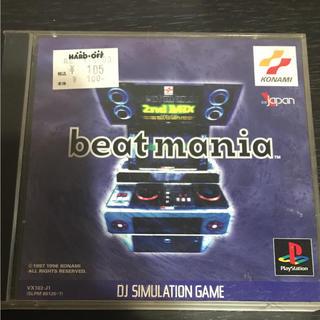プレイステーション(PlayStation)のビートマニア(家庭用ゲームソフト)