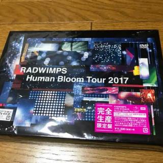 完全生産限定版RADWIMPS Human Bloom Tour 2017(ミュージック)